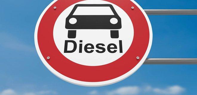 В Германии вступили в силу первые запреты для дизельных авто - Фото