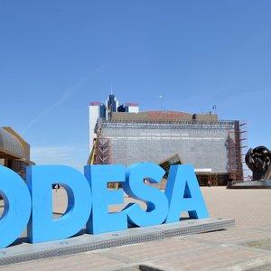 В Одессе завершили реконструкцию морского вокзала: фото - Фото