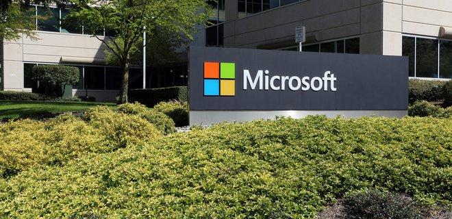 Microsoft договорилась о покупке сервиса GitHub - СМИ - Фото
