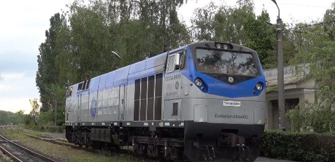 Крюковский завод договорился с General Electric о локализации - Фото