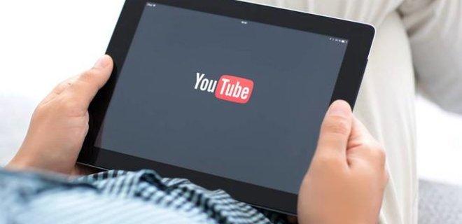 Суд Вены: YouTube частично в ответе за нарушение авторских прав - Фото