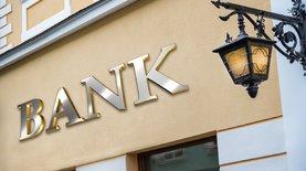 """""""Нет"""" системе. Почему украинцы не хотят связываться с банками"""