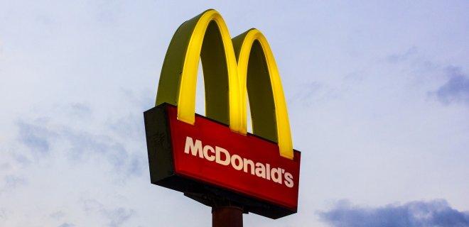 Трамп поддержал идею открыть McDonald's в КНДР - СМИ - Фото