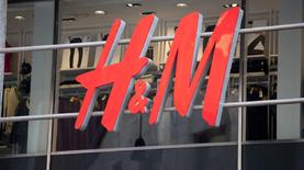 H&M в августе откроет первый магазин в Украине