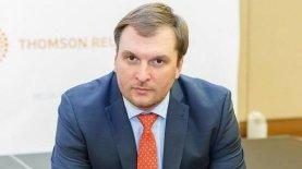 Деолигархизация Укрнафты: Лондон дал добро