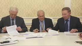 РФ отвергла предложения Украины по установлению мира в Донбассе