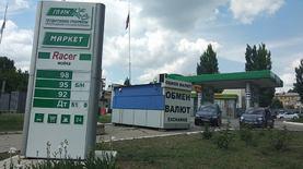 У Донецьку третій тиждень немає бензину: що відбувається в місті